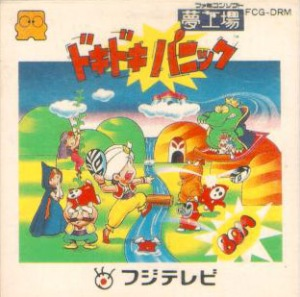 Doki Doki Panic, the Japanese game for the Famicom Disk System